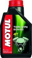 Motul Twin Syn 4T Motorcycle Oil, SAE 20W-50